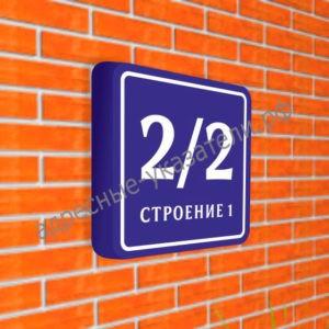 Квартальный указатель «Номер дома» ДУ-К-Д 325х325 мм