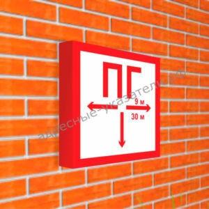 Знаки «Пожарный гидрант»